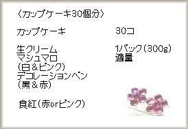 e0012343_8145244.jpg