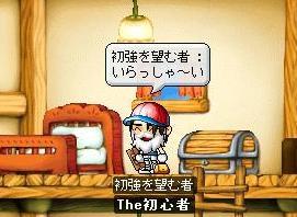 トップページ ~はじめに~_f0081046_034762.jpg