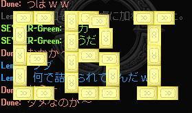 f0081246_4265534.jpg
