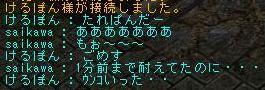 f0060649_225462.jpg