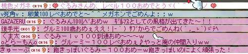 e0070551_1458060.jpg