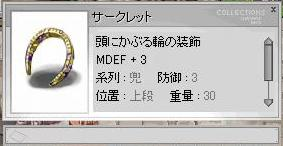 e0078158_20502465.jpg