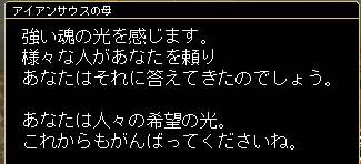 e0081559_10444359.jpg