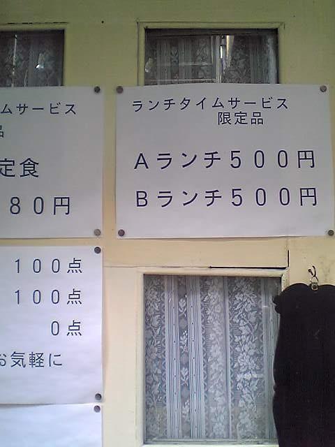 f0049063_20932.jpg
