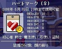 f0074776_412346.jpg