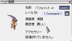 f0059387_0102323.jpg