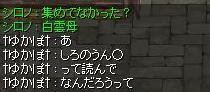 f0059387_013142.jpg