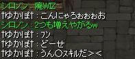 f0059387_01598.jpg