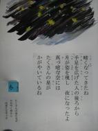 f0007689_9174314.jpg