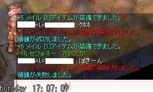 f0080899_13185283.jpg