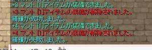 f0080899_163819.jpg