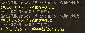 c0036411_5385029.jpg