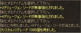 c0036411_5394547.jpg
