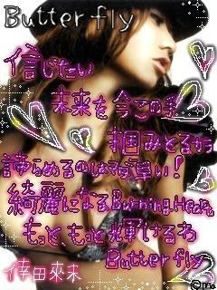 e0031612_0413338.jpg