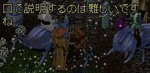 f0081918_17102888.jpg