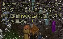 f0081918_1794734.jpg