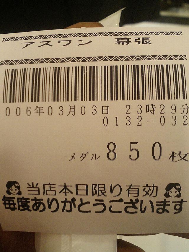 b0044523_4392724.jpg