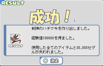 c0003333_1834258.jpg