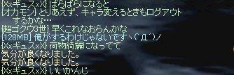 b0010543_1472047.jpg