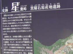 山旅伝説に新たな1ページ・小日向山_f0019247_22164352.jpg
