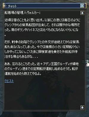 b0067948_4474713.jpg