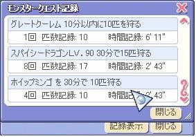 f0083168_21261624.jpg