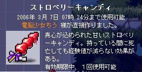 f0033479_1012598.jpg