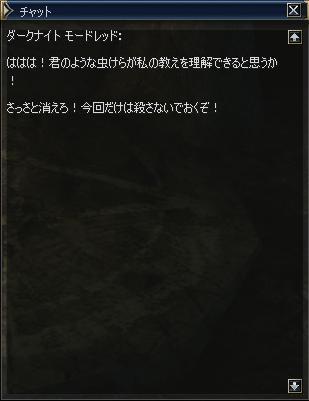 e0064985_12514933.jpg
