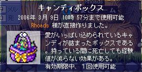 f0029998_1654768.jpg