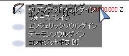 f0019599_1791399.jpg