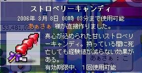 e0043311_1222950.jpg