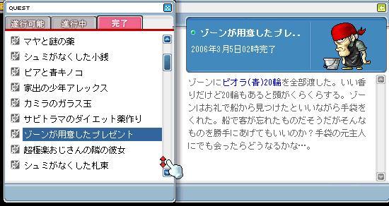 f0079317_315172.jpg