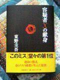 b0029622_14564243.jpg
