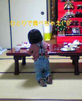 c0056932_1742112.jpg