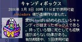 b0069938_15344158.jpg