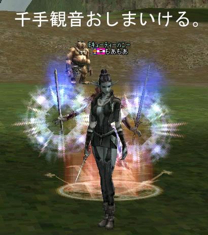 f0044843_14433440.jpg
