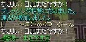 d0032145_14422881.jpg