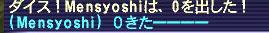 b0003550_1842087.jpg