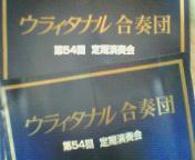 b0068551_2310357.jpg