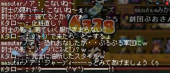 d0030061_2532363.jpg