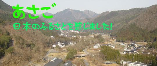 講習会(朝来市)_c0000970_224061.jpg