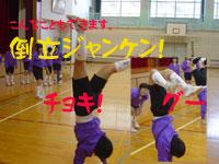 講習会(朝来市)_c0000970_22635.jpg