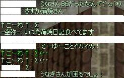 f0009297_23114285.jpg