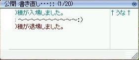 f0009297_23565782.jpg
