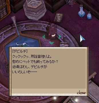 f0066998_3345646.jpg
