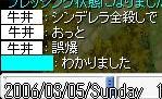 f0044003_18111186.jpg