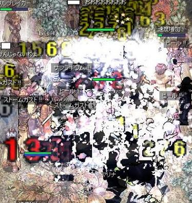 c0031810_1375279.jpg