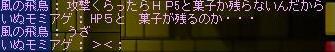 f0029714_18585498.jpg