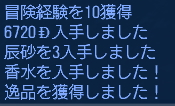 f0058015_10515752.jpg
