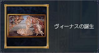 f0058015_1944487.jpg
